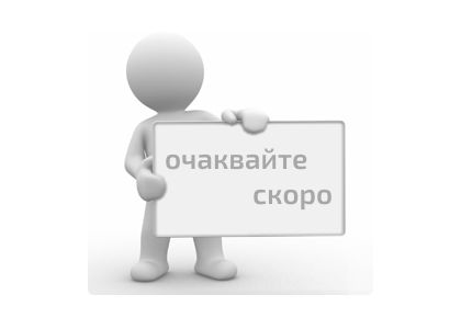 Креатинови продукти » Кре-Алкалин
