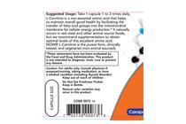 Л-Карнитин » NOW L-Carnitine 500 mg, 180 Caps
