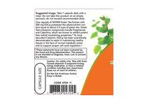 Зелен чай » NOW EGCG Green Tea Extract 400 mg, 90 Veg Caps