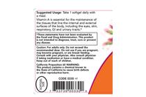 Витамини » NOW Vitamin A 10000 IU From Fish Liver Oil, 100 Softgels